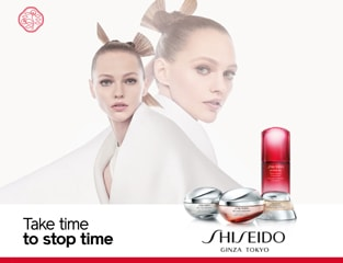 Shiseido Take Time To Stop Time